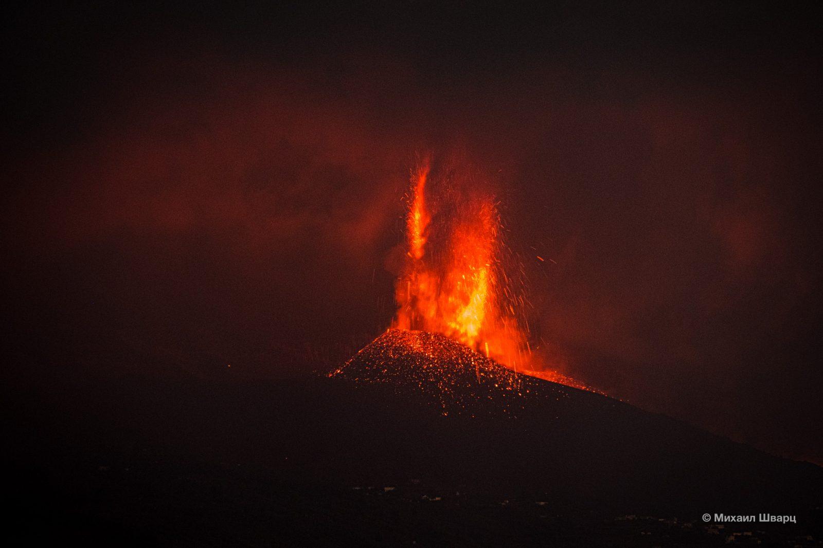 Вулкан на Ла-Пальме