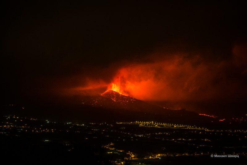 Извержение вулкана на Ла-Пальме и вид на La Laguna